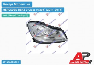 Ανταλλακτικό μπροστινό φανάρι (φως) - MERCEDES-BENZ C Class (w204) (2011-2014) - Δεξί (πλευρά συνοδηγού)