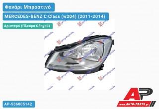 Ανταλλακτικό μπροστινό φανάρι (φως) - MERCEDES-BENZ C Class (w204) (2011-2014) - Αριστερό (πλευρά οδηγού)