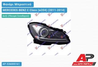 Ανταλλακτικό μπροστινό φανάρι (φως) - MERCEDES-BENZ C Class (w204) (2011-2014) - Δεξί (πλευρά συνοδηγού) - Xenon