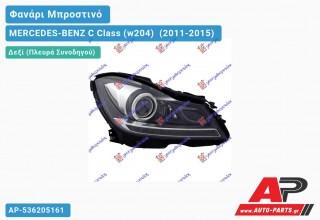 Ανταλλακτικό μπροστινό φανάρι (φως) - MERCEDES-BENZ C Class (w204) [Coupe] (2011-2015) - Δεξί (πλευρά συνοδηγού) - Xenon