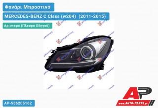 Ανταλλακτικό μπροστινό φανάρι (φως) - MERCEDES-BENZ C Class (w204) [Coupe] (2011-2015) - Αριστερό (πλευρά οδηγού) - Xenon