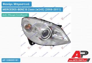 Ανταλλακτικό μπροστινό φανάρι (φως) - MERCEDES-BENZ B Class (w245) (2008-2011) - Δεξί (πλευρά συνοδηγού) - Xenon