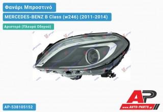 Ανταλλακτικό μπροστινό φανάρι (φως) - MERCEDES-BENZ B Class (w246) (2011-2014) - Αριστερό (πλευρά οδηγού) - Xenon
