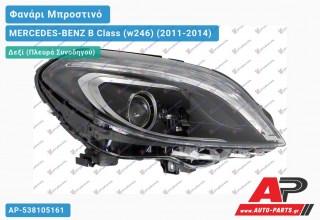 Ανταλλακτικό μπροστινό φανάρι (φως) - MERCEDES-BENZ B Class (w246) (2011-2014) - Δεξί (πλευρά συνοδηγού) - Xenon