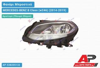 Ανταλλακτικό μπροστινό φανάρι (φως) - MERCEDES-BENZ B Class (w246) (2014-2019) - Αριστερό (πλευρά οδηγού)