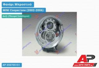Ανταλλακτικό μπροστινό φανάρι (φως) - MINI Cooper/one (2002-2006) - Δεξί (πλευρά συνοδηγού) - Xenon