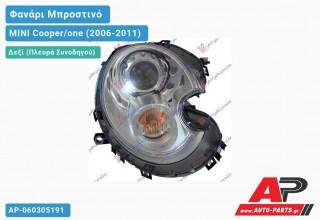 Ανταλλακτικό μπροστινό φανάρι (φως) - MINI Cooper/one (2006-2011) - Δεξί (πλευρά συνοδηγού) - Xenon
