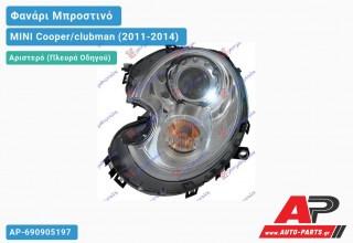 Ανταλλακτικό μπροστινό φανάρι (φως) - MINI Cooper/clubman (2011-2014) - Αριστερό (πλευρά οδηγού) - Xenon