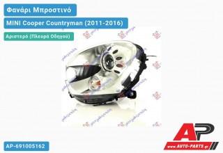 Ανταλλακτικό μπροστινό φανάρι (φως) - MINI Cooper Countryman (2011-2016) - Αριστερό (πλευρά οδηγού) - Xenon