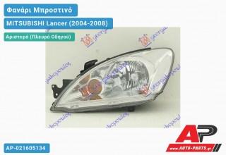 Ανταλλακτικό μπροστινό φανάρι (φως) - MITSUBISHI Lancer (2004-2008) - Αριστερό (πλευρά οδηγού)