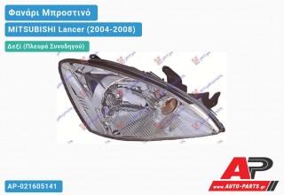 Ανταλλακτικό μπροστινό φανάρι (φως) - MITSUBISHI Lancer (2004-2008) - Δεξί (πλευρά συνοδηγού)