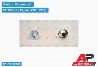 Ανταλλακτικό μπροστινό φανάρι (φως) - MITSUBISHI Pajero (1983-1992)