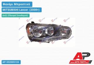 Ανταλλακτικό μπροστινό φανάρι (φως) - MITSUBISHI Lancer [Sportback] (2008+) - Δεξί (πλευρά συνοδηγού)