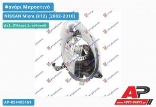 Ανταλλακτικό μπροστινό φανάρι (φως) - NISSAN Micra (k12) (2002-2010) - Δεξί (πλευρά συνοδηγού)
