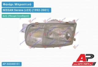 Ανταλλακτικό μπροστινό φανάρι (φως) - NISSAN Serena (c23) (1992-2001) - Δεξί (πλευρά συνοδηγού)