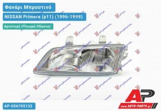 Ανταλλακτικό μπροστινό φανάρι (φως) - NISSAN Primera (p11) (1996-1999) - Αριστερό (πλευρά οδηγού)