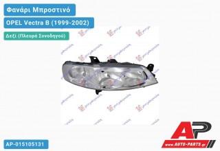 Ανταλλακτικό μπροστινό φανάρι (φως) - OPEL Vectra B (1999-2002) - Δεξί (πλευρά συνοδηγού)