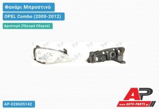 Ανταλλακτικό μπροστινό φανάρι (φως) - OPEL Combo (2000-2012) - Αριστερό (πλευρά οδηγού)