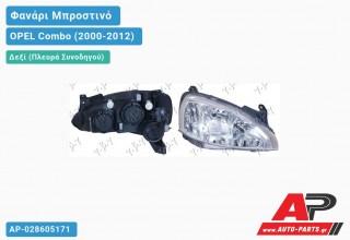 Ανταλλακτικό μπροστινό φανάρι (φως) - OPEL Combo (2000-2012) - Δεξί (πλευρά συνοδηγού)
