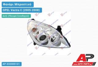 Ανταλλακτικό μπροστινό φανάρι (φως) - OPEL Vectra C (2005-2008) - Δεξί (πλευρά συνοδηγού)