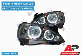 Ανταλλακτικά μπροστινά φανάρια / φώτα (set) - OPEL Corsa C (2000-2006)
