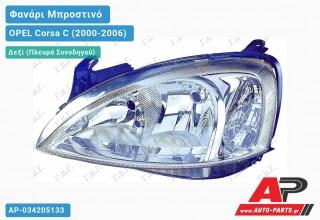 Ανταλλακτικό μπροστινό φανάρι (φως) - OPEL Corsa C (2000-2006) - Δεξί (πλευρά συνοδηγού)