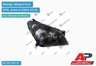 Ανταλλακτικό μπροστινό φανάρι (φως) - OPEL Astra H (2004-2010) - Δεξί (πλευρά συνοδηγού)