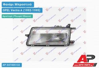 Ανταλλακτικό μπροστινό φανάρι (φως) - OPEL Vectra A (1992-1995) - Αριστερό (πλευρά οδηγού)