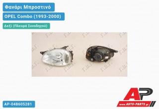 Ανταλλακτικό μπροστινό φανάρι (φως) - OPEL Combo (1993-2000) - Δεξί (πλευρά συνοδηγού)