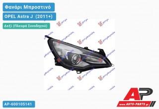Ανταλλακτικό μπροστινό φανάρι (φως) - OPEL Astra J [3θυρο,GTC] (2011+) - Δεξί (πλευρά συνοδηγού)