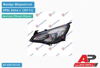 Ανταλλακτικό μπροστινό φανάρι (φως) - OPEL Astra J [3θυρο,GTC] (2011+) - Αριστερό (πλευρά οδηγού)