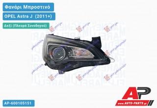 Ανταλλακτικό μπροστινό φανάρι (φως) - OPEL Astra J [3θυρο,GTC] (2011+) - Δεξί (πλευρά συνοδηγού) - Xenon
