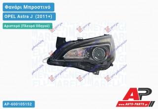 Ανταλλακτικό μπροστινό φανάρι (φως) - OPEL Astra J [3θυρο,GTC] (2011+) - Αριστερό (πλευρά οδηγού) - Xenon