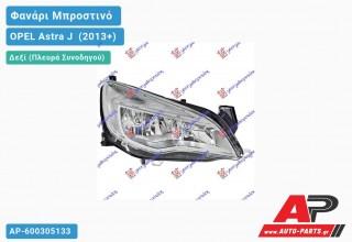 Ανταλλακτικό μπροστινό φανάρι (φως) - OPEL Astra J [4θυρο] (2013+) - Δεξί (πλευρά συνοδηγού)