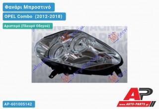 Ανταλλακτικό μπροστινό φανάρι (φως) - OPEL Combo [Combi,Cargo] (2012-2018) - Αριστερό (πλευρά οδηγού)