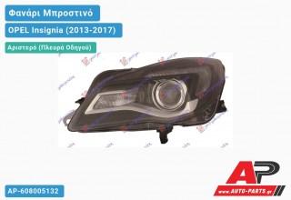 Ανταλλακτικό μπροστινό φανάρι (φως) - OPEL Insignia (2013-2017) - Αριστερό (πλευρά οδηγού)