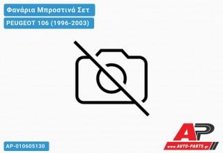 Ανταλλακτικά μπροστινά φανάρια / φώτα (set) - PEUGEOT 106 (1996-2003)