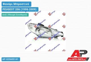 Ανταλλακτικό μπροστινό φανάρι (φως) - PEUGEOT 206 (1998-2009) - Δεξί (πλευρά συνοδηγού)