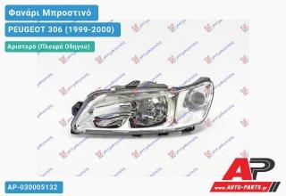 Ανταλλακτικό μπροστινό φανάρι (φως) - PEUGEOT 306 (1999-2000) - Αριστερό (πλευρά οδηγού)