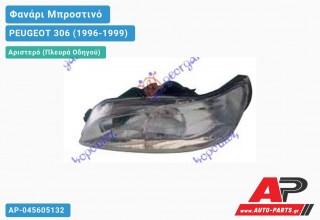 Ανταλλακτικό μπροστινό φανάρι (φως) - PEUGEOT 306 (1996-1999) - Αριστερό (πλευρά οδηγού)