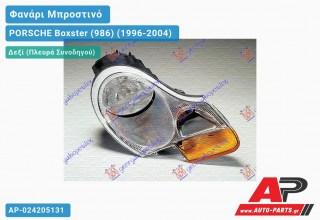 Ανταλλακτικό μπροστινό φανάρι (φως) - PORSCHE Boxster (986) (1996-2004) - Δεξί (πλευρά συνοδηγού)