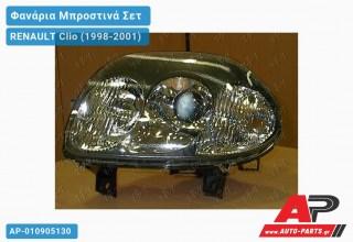 Ανταλλακτικά μπροστινά φανάρια / φώτα (set) - RENAULT Clio (1998-2001)