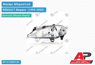 Ανταλλακτικό μπροστινό φανάρι (φως) - RENAULT Megane [Sedan] (1999-2002) - Αριστερό (πλευρά οδηγού)