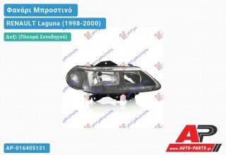 Ανταλλακτικό μπροστινό φανάρι (φως) - RENAULT Laguna (1998-2000) - Δεξί (πλευρά συνοδηγού)