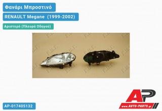 Ανταλλακτικό μπροστινό φανάρι (φως) - RENAULT Megane [Cabrio,Coupe] (1999-2002) - Αριστερό (πλευρά οδηγού)