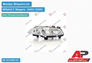 Ανταλλακτικό μπροστινό φανάρι (φως) - RENAULT Megane [Sedan,Hatchback,Liftback] (2002-2005) - Δεξί (πλευρά συνοδηγού)