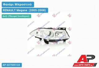 Ανταλλακτικό μπροστινό φανάρι (φως) - RENAULT Megane [Sedan,Hatchback,Liftback] (2005-2008) - Δεξί (πλευρά συνοδηγού)