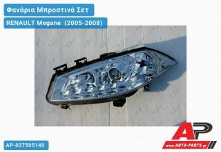 Ανταλλακτικά μπροστινά φανάρια / φώτα (set) - RENAULT Megane [Sedan,Hatchback,Liftback] (2005-2008)