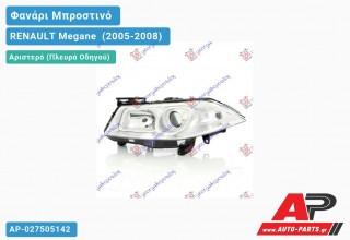 Ανταλλακτικό μπροστινό φανάρι (φως) - RENAULT Megane [Sedan,Hatchback,Liftback] (2005-2008) - Αριστερό (πλευρά οδηγού)