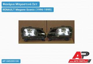 Ανταλλακτικά μπροστινά φανάρια / φώτα (set) - RENAULT Megane Scenic (1996-1999)